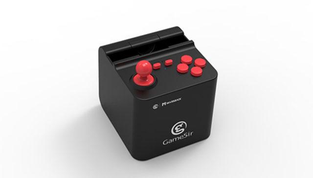 GameSir Marsback